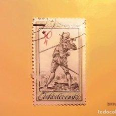 Sellos: CHECOSLOVAQUIA - GUARDAESPALDAS DEL REY RODOLFO II - JACOB DE GHEYN (1565-1629). . Lote 151481586