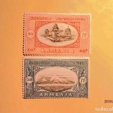 Sellos: ARMENIA - HILANDERA Y MONTAÑAS.. Lote 151484202