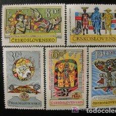 Sellos: CHECOSLOVAQUIA 1962 IVERT 1230/4 *** EXPOSICIÓN FILATELICA INTERNACIONAL - PRAGA - 62. Lote 151823586
