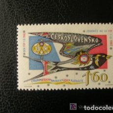 Sellos: CHECOSLOVAQUIA 1962 IVERT 1235 *** JORNADA FEDERACIÓN INTERNACIONAL DE FILATELIA - PRAGA 62. Lote 151824342