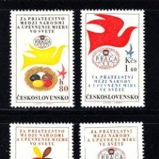 Sellos: CHECOSLOVAQUIA 1962 AEREO IVERT 53/56 *** EXPOSICIÓN FILATÉLICA INTERNACIONAL EN PRAGA - PRAGA-62. Lote 151828694