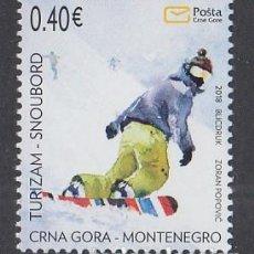 Francobolli: MONTENEGRO 2018 TURISMO - SNOWBOARD. Lote 152035702