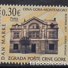 Francobolli: 1.- MONTENEGRO 2017 DIA DEL SELLO OFICINA DE CORREOS DE MONTENEGRO. Lote 152463238