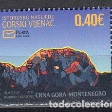 Francobolli: 2.- MONTENEGRO 2017 MONTAÑA CORONADA. Lote 152464206