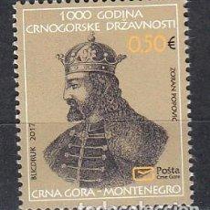 Francobolli: 3.- MONTENEGRO 2017 PATRIMONIO HISTORICA PRINCIPE VLADIMIR (997-1016). Lote 152467802