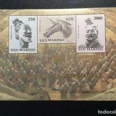 Sellos: SAN MARINO Nº YVERT HB 13*** AÑO 1986. 15 ANIVERSARIO RELAC. DIPLOMATICAS CON CHINA. Lote 152689874