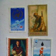 Sellos: LOTE DE 4 SELLOS DE PAISES COMUNISTAS DEL ESTE : POLONIA, BULGARIA, RUMANIA Y HUNGRIA. Lote 153443254