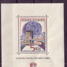 Sellos: CHECOSLOVAQUIA 1966 HB IVERT 29 *** EXPOSICIÓN FILATÉLICA INTERNACIONAL EN BRNO. Lote 153659158
