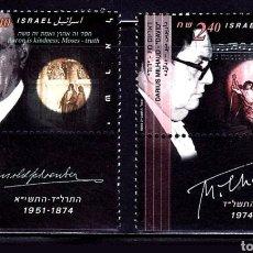 Sellos: ISRAEL: N°1273/74 MNH, AÑO 1995. Lote 153690746