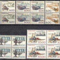 Sellos: PORTUGAL - 4 SERIES/5 BLOQUES DE 4 - IVERT #1368/72 - **DESARROLLO TECNOLOGIA** - AÑO 1978 - NUEVOS. Lote 154112410