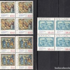 Sellos: PORTUGAL - 4 SERIE/3 BLOQUES DE 4 - IVERT #1447/49 - **NAVIDAD AÑO 1979** - NUEVO. Lote 154316342