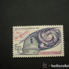 Sellos: CHECOSLOVAQUIA 1967 IVERT 1583 *** 13º CONGRESO DE LA UNIÓN ASTRONAÚTICA INTERNACIONAL. Lote 154677426