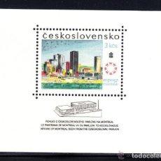 Sellos: CHECOSLOVAQUIA 1967 HB IVERT 30 *** EXPOSICIÓN INTERNCIONAL DE MONTREAL. Lote 154690614