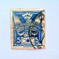 Sellos: SELLO POSTAL CHECOSLOVAQUIA 1920 , 5 H , PALOMA , USADO. Lote 154968342