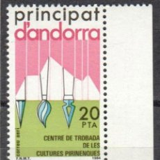 Sellos: ANDORRA ESPAÑOLA - 1 SELLO - EDIFIL #182 - CREACION CENTRO CULTURAL PIRINEOS - AÑO 1984 - NUEVO. Lote 154978122