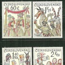Sellos: CHECOSLOVAQUIA 1975 IVERT 2091/4 *** COSTUMBRES POPULARES CHECAS Y ESLOVACAS. Lote 154985370