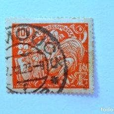 Sellos: SELLO POSTAL CHECOSLOVAQUIA 1923 , 100 H, AGRICULTURA Y CIENCIA , USADO. Lote 154988266