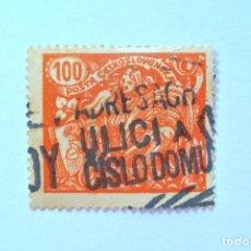 Sellos: SELLO POSTAL CHECOSLOVAQUIA 1925 , 100 H, AGRICULTURA Y CIENCIA , USADO. Lote 154990114
