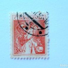 Sellos: SELLO POSTAL CHECOSLOVAQUIA 1954, 3 K, QUIMICO , USADO. Lote 154997486
