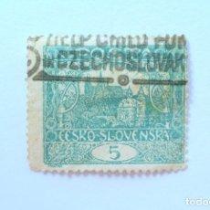 Sellos: SELLO POSTAL CHECOSLOVAQUIA 1919, 5 H , CASTILLO PRAGA , USADO. Lote 155038890