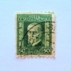 Sellos: SELLO POSTAL CHECOSLOVAQUIA 1926, 50 H, PRESIDENTE TOMAS GARRIGUE MASARYK, USADO. Lote 155046834