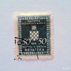Sellos: SELLO POSTAL CROACIA 1943, 50 BAN , ESTAMPILLA OFICIAL, USADO. Lote 155079678