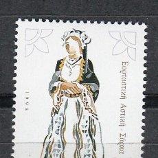 Sellos: CHIPRE 1998 - TRAJES REGIONALES - YVERT Nº 919**. Lote 155581806