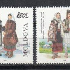 Sellos: MOLDAVIA 1999 - MOLDOVA - TRAJES REGIONALES - YVERT Nº 255/258**. Lote 156058526
