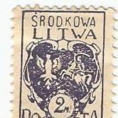 Sellos: 5 SELLOS DE LITUANIA CENTRAL-POLONIA DEL AÑO 1920-UNIVERSIDAD DE VILNA-ESCUDOS VARIOS VALORES. Lote 157759434