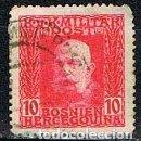 Sellos: BOSNIA HERZEGOVINA Nº 69 (AÑO 1912), CORREO MILITAR, EL EMPERADOR FRANCISCO JOSE I, USADO. Lote 160834046
