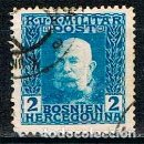 Sellos: BOSNIA HERZEGOVINA Nº 65 (AÑO 1912), CORREO MILITAR, EL EMPERADOR FRANCISCO JOSE I, USADO. Lote 160834094