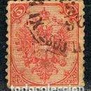 Sellos: BOSNIA HERZEGOVINA Nº 5 (AÑO 1879), AGUILA HERALDICA, USADO. Lote 160834478