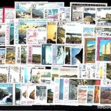 Sellos: EUROPA 1977 -COMPLETO NUEVO SIN CHARNELA 28 PAISES - 58 VALORES +2 HB- SOLICITE SUS FALTAS DE EUROPA. Lote 161167742