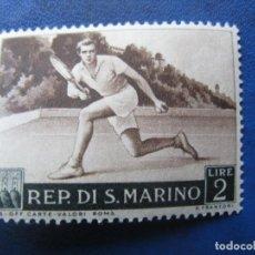 Sellos: SAN MARINO, 1953 DEPORTES, YVERT 366. Lote 161450118
