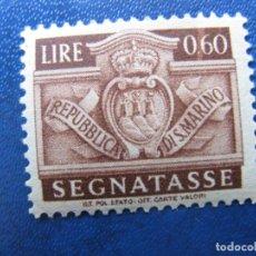 Sellos: SAN MARINO, 1945 SELLO DE TASA, YVERT 71. Lote 161453814
