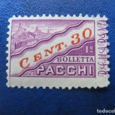 Sellos: SAN MARINO, 1945 PAQUETE POSTAL, YVERT 20 . Lote 161454230