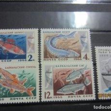 Sellos: UNION SOVIETICA 5 VALORES 1966 NUEVO. Lote 162476954