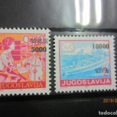 Sellos: SERBIA KRAJINA 2 VALORES 1990 NUEVO. Lote 162487630