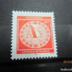 Sellos: SERBIA KRAJINA 1 VALOR 1995 NUEVO. Lote 162488522