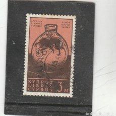Sellos: CHIPRE 1962 - YVERT NRO. 194 - USADO. Lote 162609346