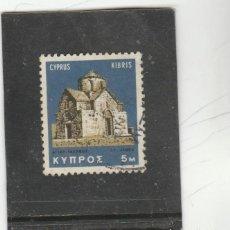 Sellos: CHIPRE 1966 - YVERT NRO. 266 - USADO. Lote 162621386