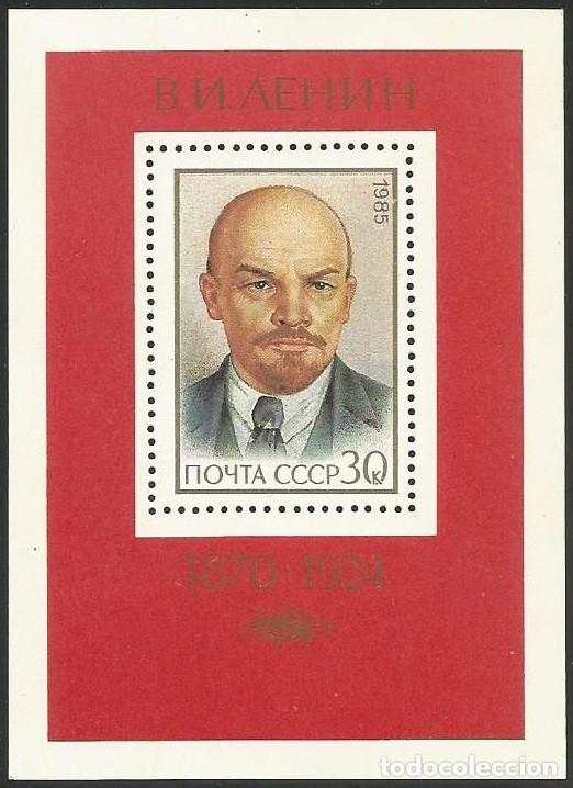 UNION SOVIETICA 1985 - SU BL183 - HOJA SOUVENIR NUEVA (Sellos - Extranjero - Europa - Otros paises)