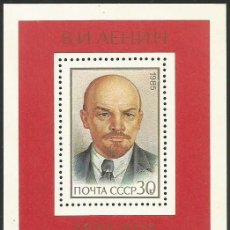 Sellos: UNION SOVIETICA 1985 - SU BL183 - HOJA SOUVENIR NUEVA. Lote 163998490