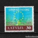 Sellos: LETONIA 1999 ** NUEVO - 5/20. Lote 164795478