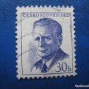 Sellos: CHECOSLOVAQUIA, 1958 ANTONIN NOVOTNY, YVERT 965. Lote 164850114