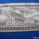 Sellos: CHECOSLOVAQUIA, 1958 EXPOSICION FILATELICA NACIONAL, YVERT 982. Lote 164850726