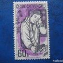 Sellos: CHECOSLOVAQUIA, 1959 ORGANIZACION NACIONAL DE PIONEROS, YVERT 1014. Lote 164851598