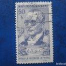 Sellos: CHECOSLOVAQUIA, 1960 OTAKAR OSTRICIL, YVERT 1103. Lote 164854282