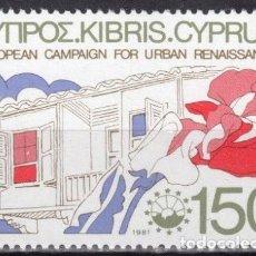 Briefmarken - CHIPRE 1981 ** NUEVOS - 5/27 - 164900546