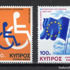 Briefmarken - CHIPRE 1975 ** NUEVOS - 5/27 - 164900658